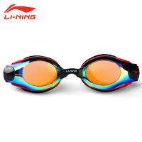 LI-NING 李宁 LSJN559 防水防雾近视泳镜 多色可选
