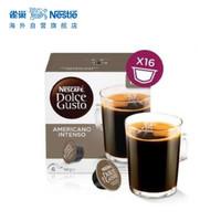 Nestle 雀巢 多趣酷思 美式醇香浓烈胶囊咖啡 16颗 *5件