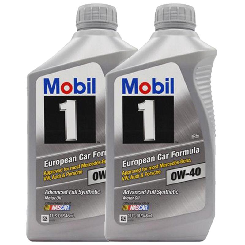 Mobil 美孚 1号 全合成机油 0W-40 A3/B4 SN 1Qt *2瓶