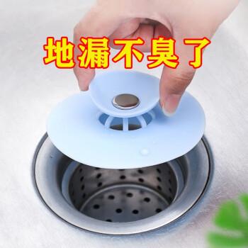 舒佩 下水道防臭盖卫生间防臭地漏盖厕所密封盖  一个装
