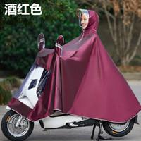 雨衣电瓶车单人加大加厚电车电动摩托车全身时尚雨披