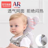 宝宝防摔神器头部保护垫婴儿护头枕小孩学走路儿童学步防撞帽护脑