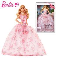 芭比娃娃玩具礼盒套装儿童女孩礼物生日祝福珍藏版芭比公主FXC76 *2件