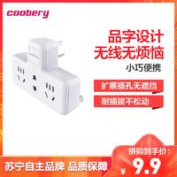 移动端 : 酷博睿(coobery)品字形插座电源转换器SH-ZH51一转三扩展插孔分控开关充电插头插排插线板