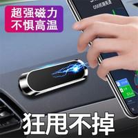 车载手机支架吸盘磁吸式汽车中控台送2引磁片