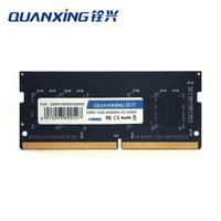 新品发售:QUANXING 铨兴 16G DDR4 2666MHz 台式内存条