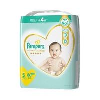 Pampers 帮宝适 一级帮纸尿裤S80片