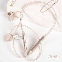 HUAWEI 华为 FreeLace Pro 颈挂式蓝牙降噪耳机 晨曦白(需黑卡)