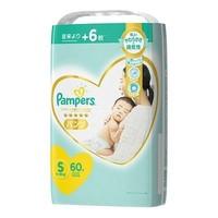 Pampers 帮宝适 一级帮 婴儿拉拉裤S60片