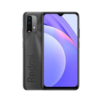 Redmi Note 9 4G 6000mAh大电池 骁龙662处理器  18W快充 羽墨黑 6GB+128GB 游戏智能手机 小米 红米