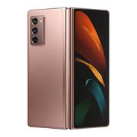 SAMSUNG 三星 Galaxy Z Fold2 折叠屏智能手机 12GB+512GB 迷雾金