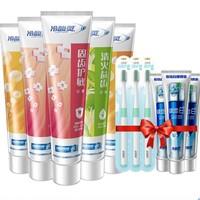 冷酸灵 抗敏感牙膏套装(送牙刷)