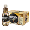 Nestlé 雀巢 丝滑拿铁咖啡饮料  268ml*15瓶