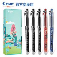 移动端:PILOT 百乐 P500 运动限定款中性笔 5支装