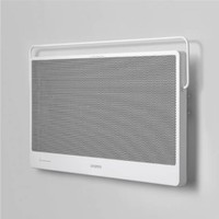 1日0点截止 : Smartmi 智米 DNQGRH08ZM GR-H电暖器
