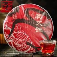 京东PLUS会员:普润心堂 云南干仓普洱茶 熟茶饼 357g