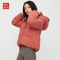 UNIQLO 优衣库 432025 女装无缝羽绒连帽外套