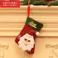 济墨轩 圣诞节装饰品 圣诞袜子