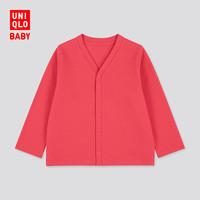 UNIQLO 优衣库 婴幼儿运动开衫