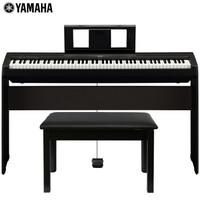 YAMAHA 雅马哈 P45 智能数码钢琴(赠全套配件礼包)