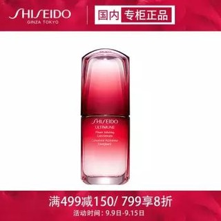 SHISEIDO 资生堂 红腰子 红妍肌活精华露 30ml