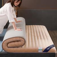 移动专享:琳豆豆 泰国乳胶记忆棉床垫 90*190*6cm