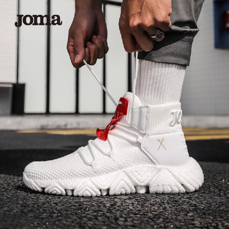 JOMA运动鞋男鞋20年新款休闲鞋透气轻便boost爆米花鞋
