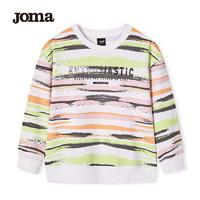 JOMA荷马女童长袖上衣2020秋季新款潮流圆领保暖卫衣