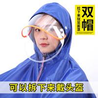 雨翔电动自行车雨衣加大加厚男女单双人摩托电瓶车长款防暴雨雨披