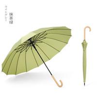 朗特乐(Le Bronte)文艺小清新16骨长柄雨伞复古晴雨两用古风森系日系小清新直杆伞双人伞遮阳伞 抹茶绿弯柄