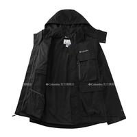Columbia 哥伦比亚 WE1301 男款防水冲锋衣