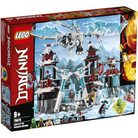 超值黑五、银联爆品日:LEGO 乐高 幻影忍者系列 70678 放逐君王的城堡