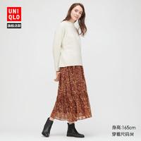 UNIQLO 优衣库 Joy of Print 429215 女士雪纺层叠长裙