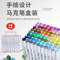 双头彩色笔美术笔touch油性笔 礼盒装 基础24色