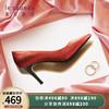 莱尔斯丹 秋冬季红色服款高跟鞋尖头细高跟女单鞋婚鞋 9T79901(37、蓝色 NAF)
