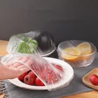 移动专享:Neyankex 食品级一次性自封口保鲜膜 100只装