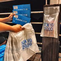 2020东京奥运会流出:可降解的粘贴垃圾袋!