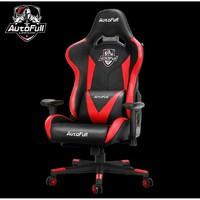 AutoFull 傲风 AF050 传说之盾 电竞椅游戏椅 经典
