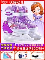 迪士尼速滑冰刀鞋儿童女初学者溜冰鞋男花样专业可调滑冰鞋真球刀