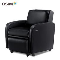 OSIM 傲胜 OS-851 按摩沙发椅