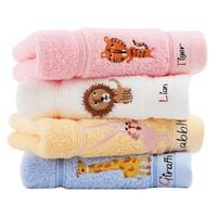 grace 洁丽雅 儿童毛巾 3条装