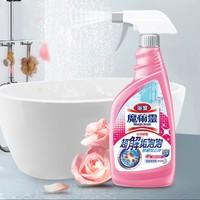 88VIP:kao 花王 浴室清洁剂 500ml *6件