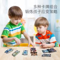 奥迪双钻爆闪卡变车初始装凯能套装3D立体变形卡片男儿童玩具小车(652202A爆闪卡变车精装星耀版)