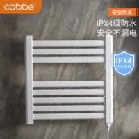 cobbe 卡贝 DR22583-48R  电热毛巾架 特惠款
