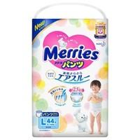花王 Merries 妙而舒 婴儿拉拉裤 L44片