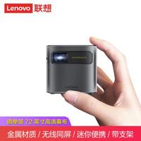 Lenovo 联想 T6X 便携投影仪