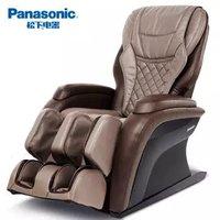 Panasonic 松下 EP-MA2L-T492 按摩椅