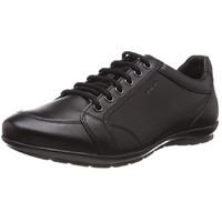 限尺码:GEOX 健乐士 U34A5D00043C9999 男款皮鞋