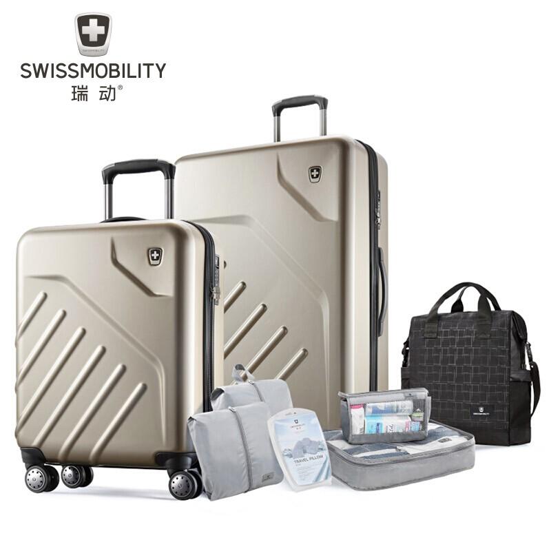 SWISSMOBILITY 瑞动 旅行套装 20英寸登机箱+28英寸托运箱+手提包+U型枕+收纳四件套