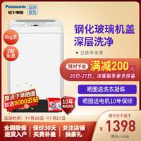 松下(Panasonic) 8KG全自动家用波轮节能爱妻号波轮洗衣机 XQB80-T8MTA